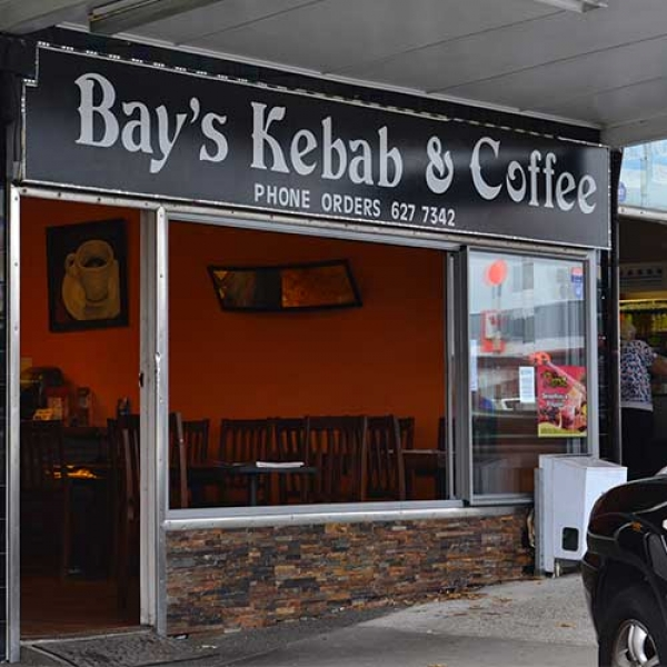 Bays Kebab and Coffee