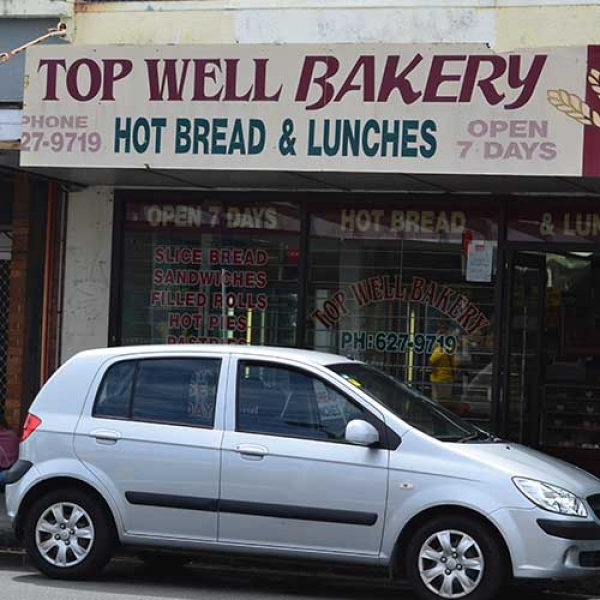 Topwell Bakery